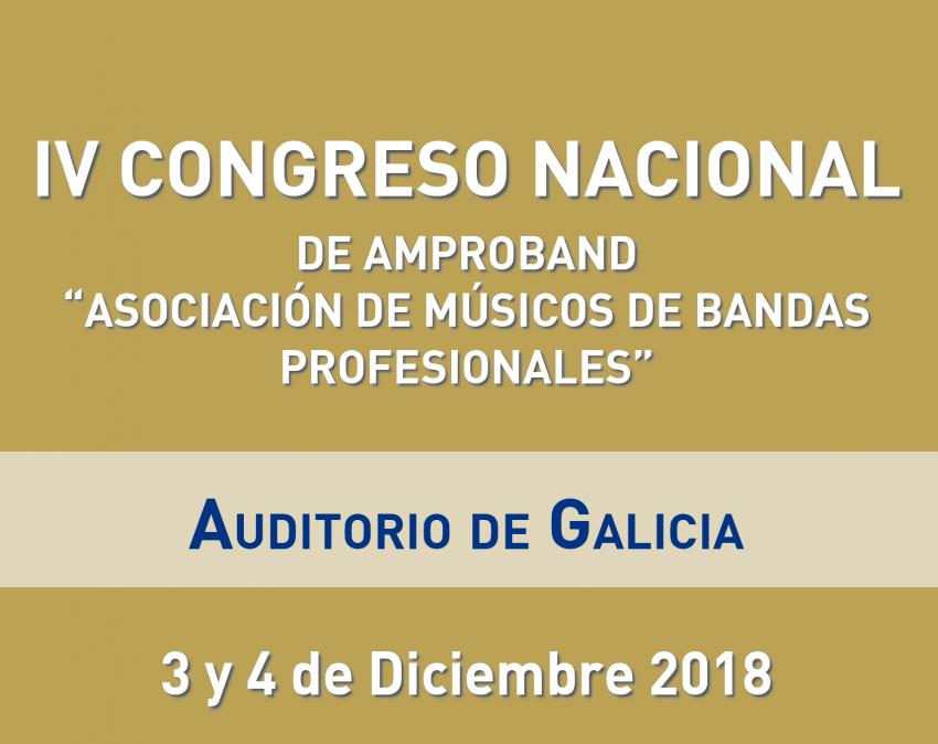 IV CONGRESO NACIONAL DE AMPROBAND, 3 y 4 de diciembre 2018